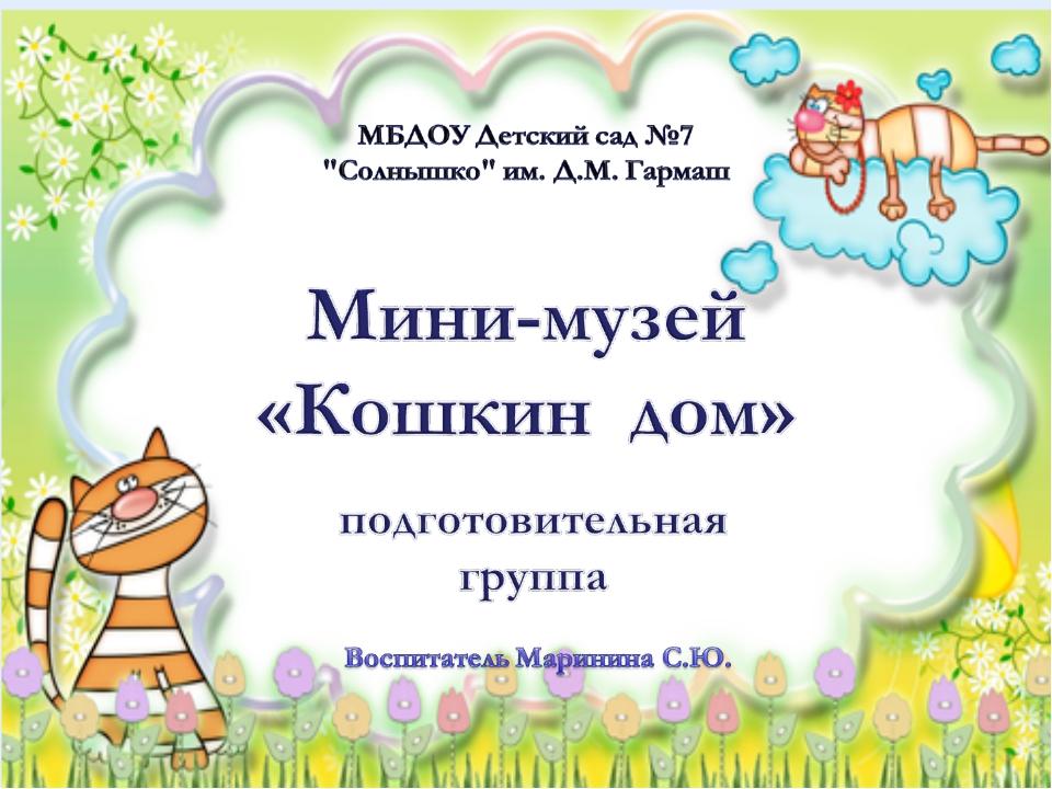 Всероссийский интернет-конкурс педагогического творчества (2013/14 учебный го...