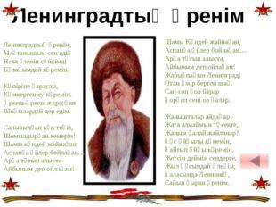 Кеңес әскерлерінің қарсы шабуылын 5 желтоқсан күні Калинин майданы 6 желтоқса