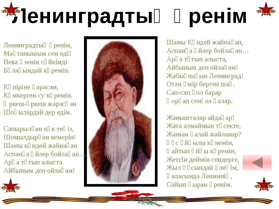 Кеңес әскерлерінің қарсы шабуылын 5 желтоқсан күні Калинин майданы 6 желтоқса...