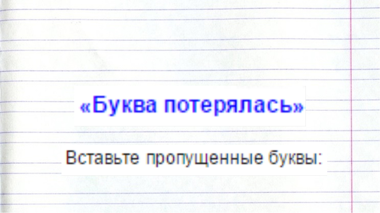 _абрика