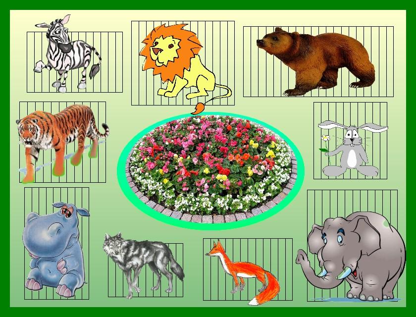 http://english-park.ucoz.ru/igri/leksika/zoopark.jpg