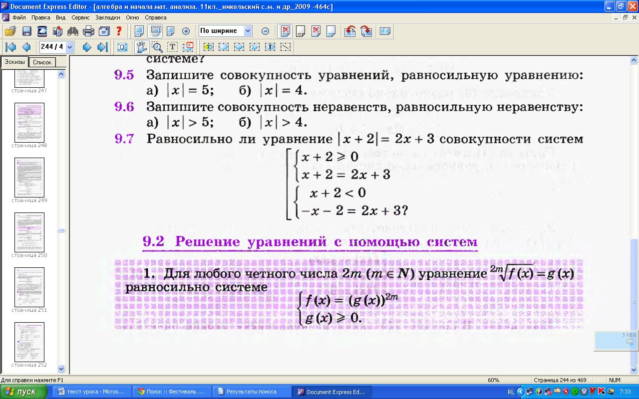 hello_html_4c043ba5.png
