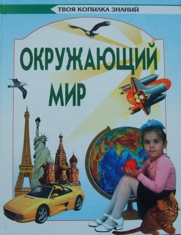 http://www.shkola-dlya-vseh.ru/images/stories/p17_s5004348.jpg