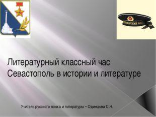 Герой Советского Союза 25 марта 1942 года рулевого сторожевого катера «СК-01