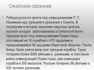Цели участников Крымской войны. Страны-участницы войны Цели стран-участниц Ро