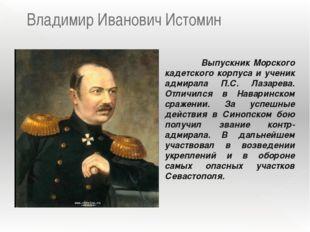 Третье наступление немцев 2 июня начался штурм Севастополя одновременно с зем