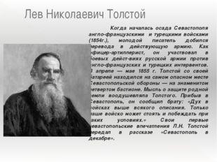 Герой Советского Союза Линник Павел Дмитриевич - разведчик 173-й отдельной р