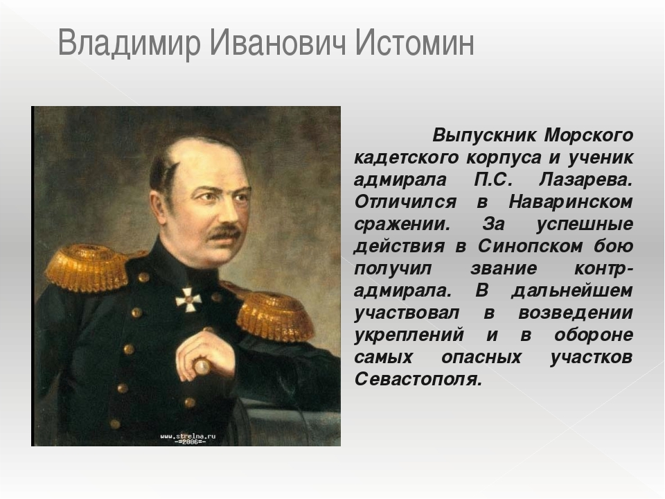 Третье наступление немцев 2 июня начался штурм Севастополя одновременно с зем...
