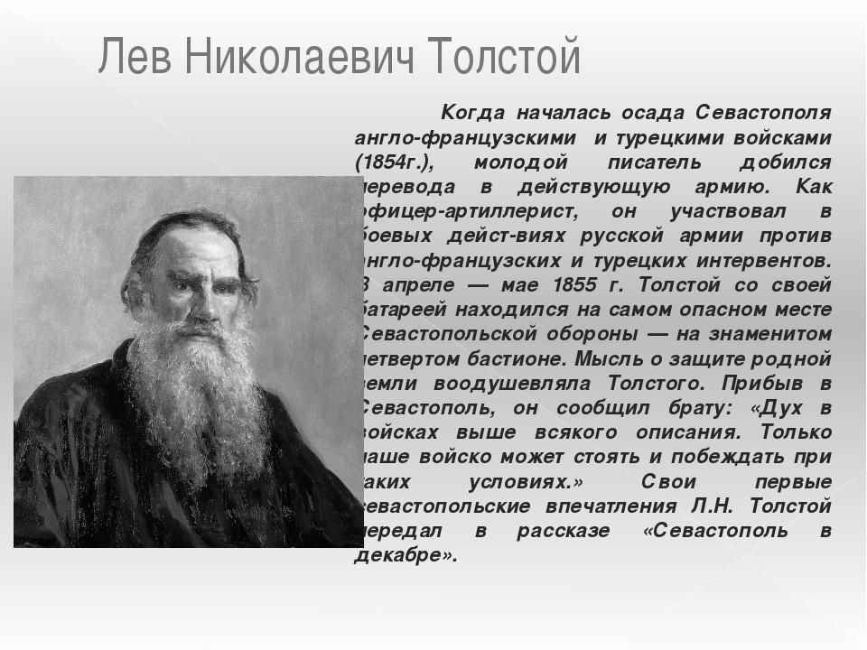 Герой Советского Союза Линник Павел Дмитриевич - разведчик 173-й отдельной р...
