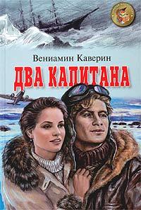 http://www.erlib.com/covers/7228.jpg