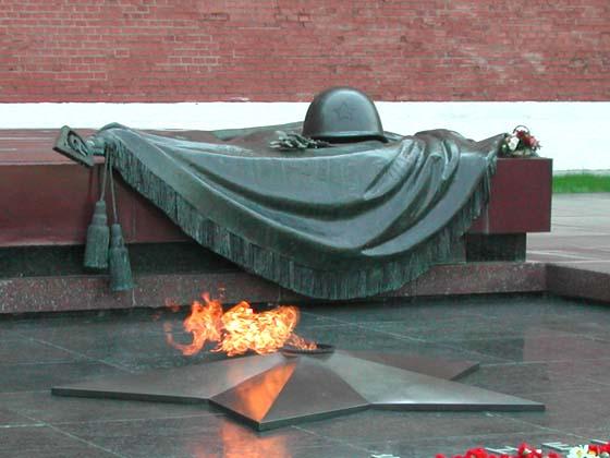 G:\фото Олимпиада\Неизвестный солдат.jpg