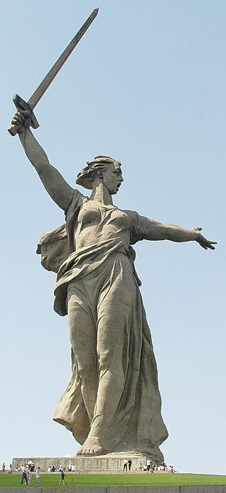 G:\фото Олимпиада\Родина-мать зовёт!.jpg