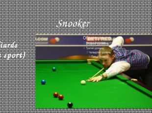Snooker -billiards (cue sport)