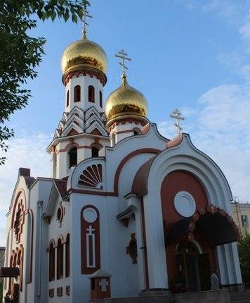 http://hram-luky.cerkov.ru/files/2015/08/2nka-9b2Rpk.jpg
