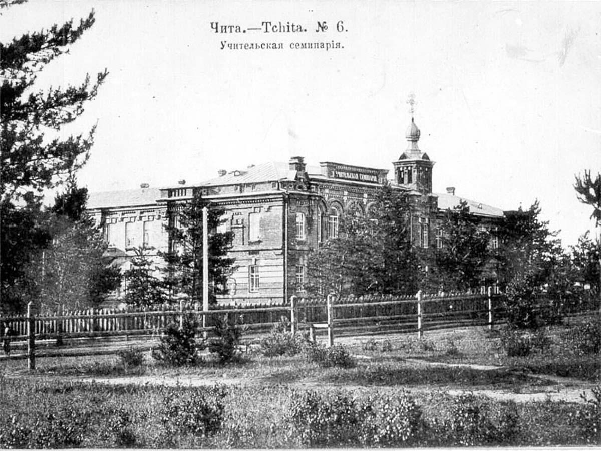http://nailizakon.com/fotogalereya/city24_ch/chita/uchitelskaya_seminariya.jpg