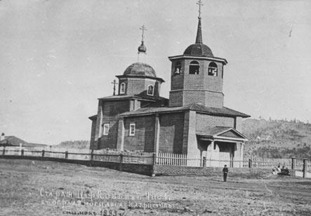 http://oldchita.megalink.ru/religia/images/r0001_1883_mich_arch.jpg