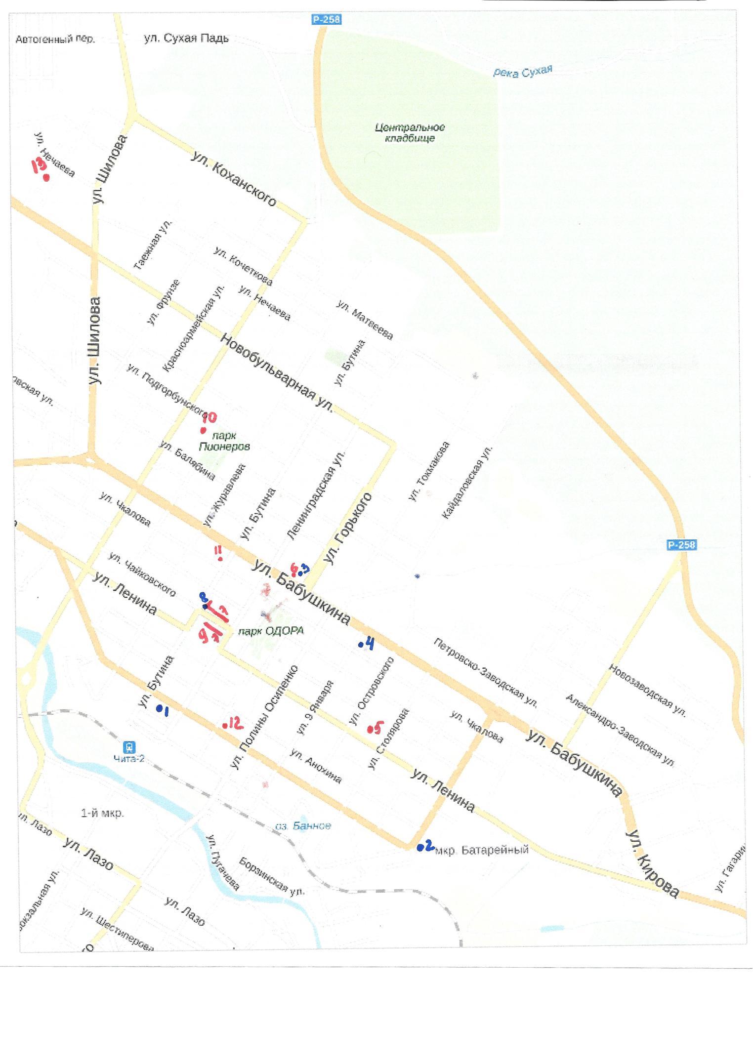 C:\Users\Александр\Desktop\Временная\карта геокешинг.tif