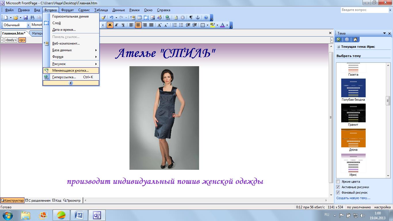 hello_html_136933cf.png