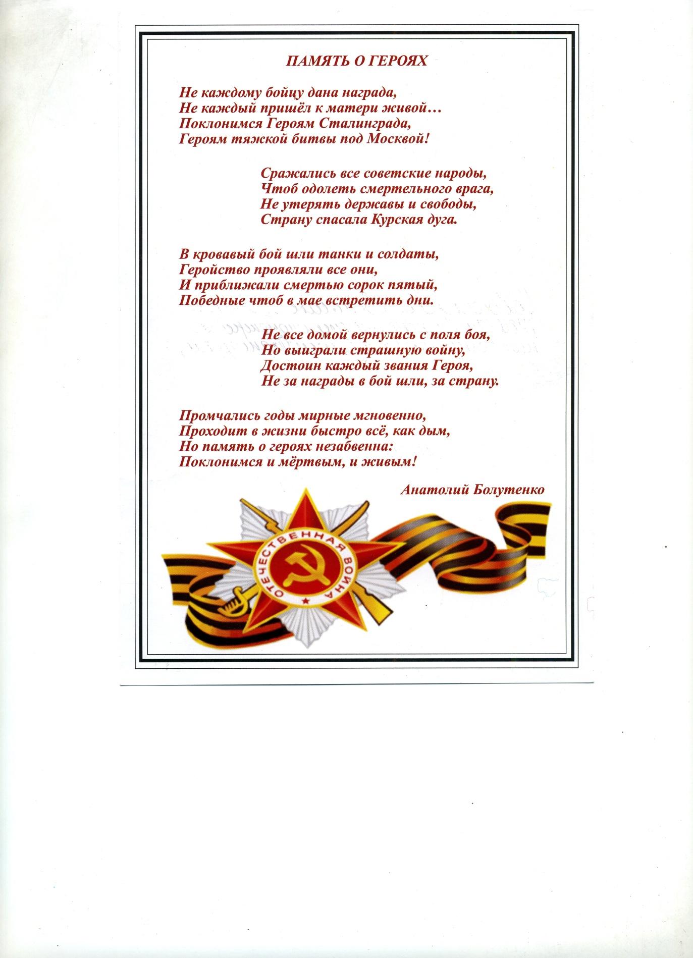 F:\Всероссйский конкурс Портфолио выпускника\РИММА\img763.jpg
