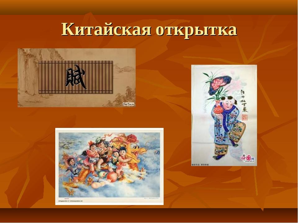 Написание поздравительной открытки 2 класс перспектива