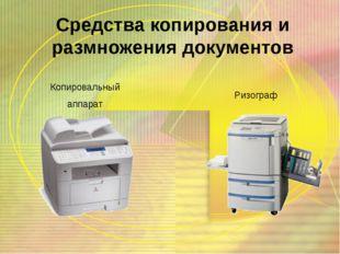 Средства транспортировки документов Тележки для транспортировки документов Пн