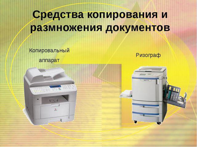 Средства транспортировки документов Тележки для транспортировки документов Пн...