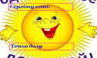 hello_html_m37e5d9a2.png