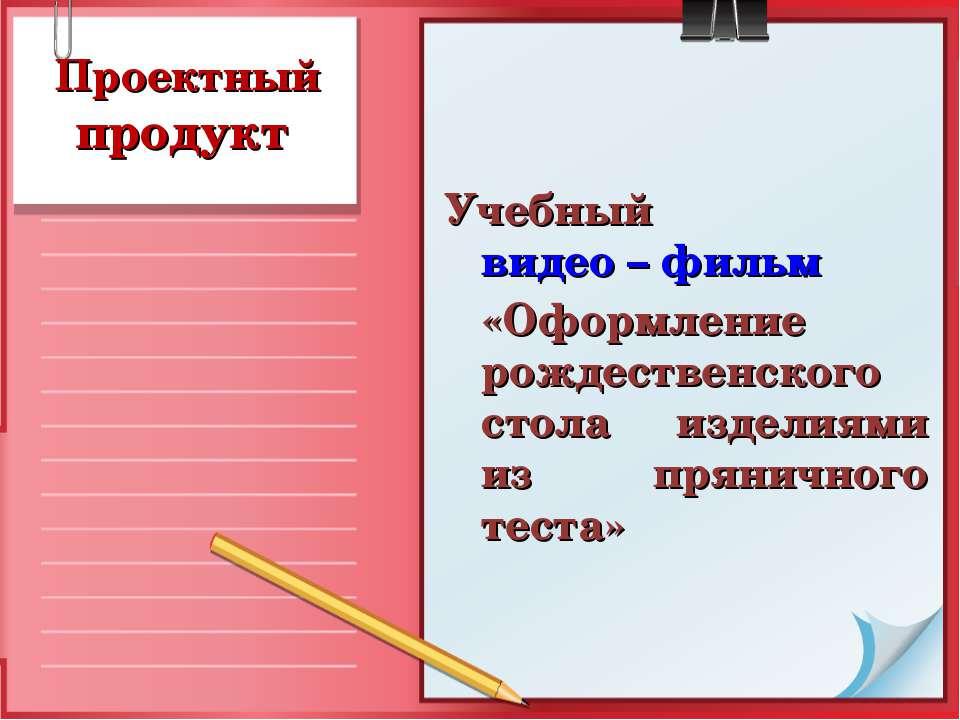C:\Users\user\Desktop\img7.jpg