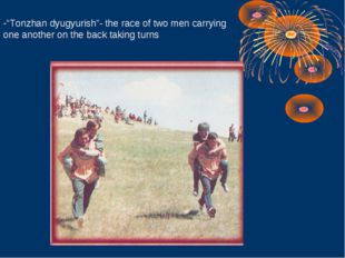 """Tonzhan dyugyurish""- the race of two men carrying one another on the back ta"