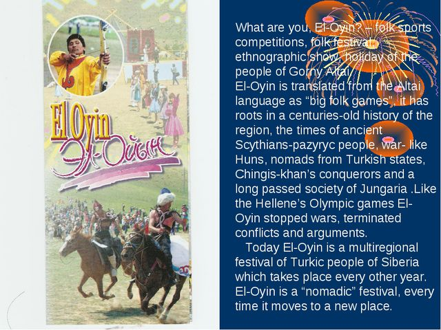 El-Oyin What are you, El-Oyin? – folk sports competitions, folk festival, eth...