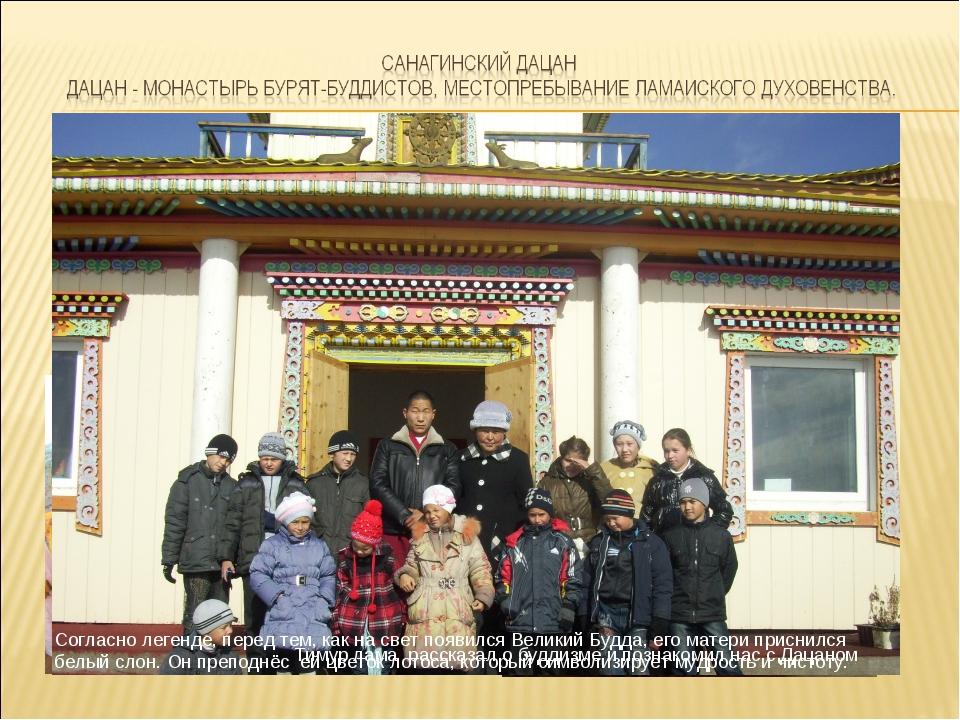 Субурган - буддийское культовое сооружение, хранящее священные реликвии; тип...