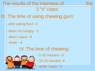 "The results of the interview of the 3 ""v"" class: III. The time of using chew"
