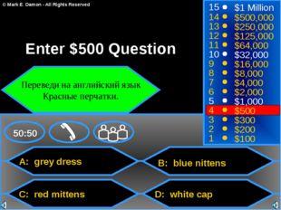 A: grey dress C: red mittens B: blue nittens D: white cap 50:50 15 14 13 12 1