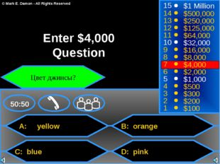 A: yellow C: blue B: orange D: pink 50:50 15 14 13 12 11 10 9 8 7 6 5 4 3 2