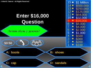 A: boots C: cap B: shoes D: sandals 50:50 15 14 13 12 11 10 9 8 7 6 5 4 3 2 1