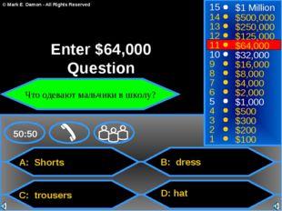 A: Shorts C: trousers B: dress D: hat 50:50 15 14 13 12 11 10 9 8 7 6 5 4 3 2