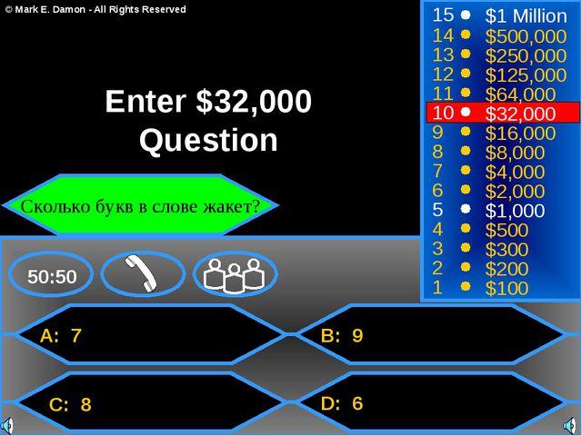 A: 7 C: 8 B: 9 D: 6 50:50 15 14 13 12 11 10 9 8 7 6 5 4 3 2 1 $1 Million $500...