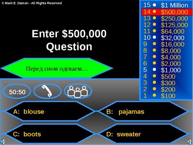 A: blouse C: boots B: pajamas D: sweater 50:50 15 14 13 12 11 10 9 8 7 6 5 4...
