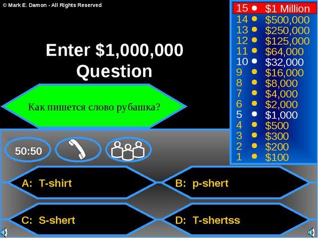 A: T-shirt C: S-shert B: p-shert D: T-shertss 50:50 15 14 13 12 11 10 9 8 7 6...