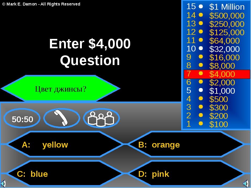 A: yellow C: blue B: orange D: pink 50:50 15 14 13 12 11 10 9 8 7 6 5 4 3 2...