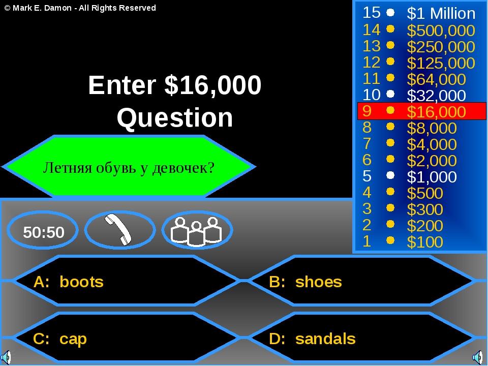 A: boots C: cap B: shoes D: sandals 50:50 15 14 13 12 11 10 9 8 7 6 5 4 3 2 1...