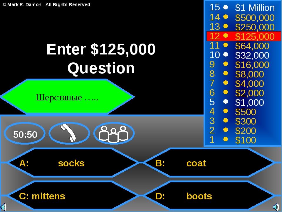 A: socks C: mittens B: coat D: boots 50:50 15 14 13 12 11 10 9 8 7 6 5 4 3 2...