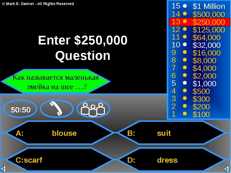 A: blouse C:scarf B: suit D: dress 50:50 15 14 13 12 11 10 9 8 7 6 5 4 3 2 1...