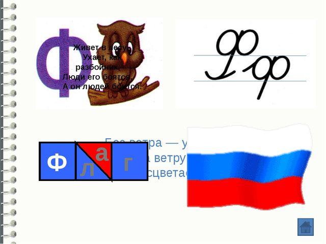 http://www.zagadki35.narod.ru/ Занимательный материал: http://www.zagadki.org...