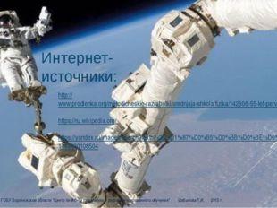 http://www.prodlenka.org/metodicheskie-razrabotki/srednjaja-shkola/fizika/142