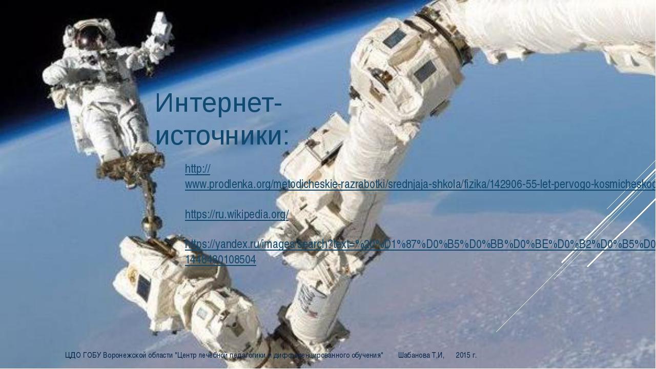 http://www.prodlenka.org/metodicheskie-razrabotki/srednjaja-shkola/fizika/142...