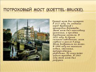 Третий мост был построен в 1377 году. Он соединил город Кнайпхоф с пригородо