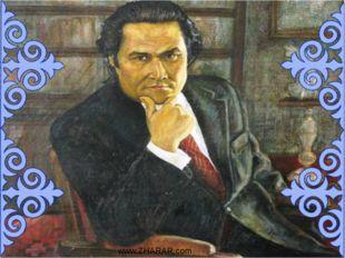 Мұқағали Мақатаев (1931-1976) www.ZHARAR.com