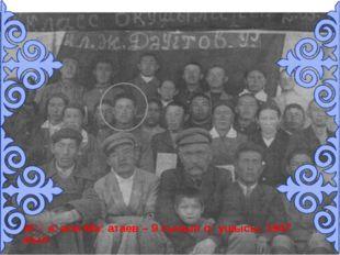 Мұқағали Мақатаев – 9 сынып оқушысы. 1947 жыл.