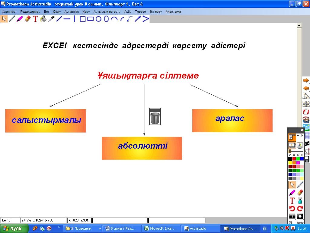 hello_html_7e3b3f47.png